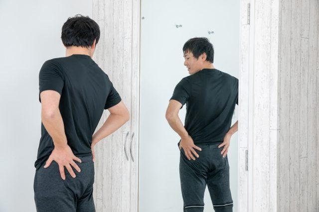 お尻の筋肉の役割とおすすめトレーニング法